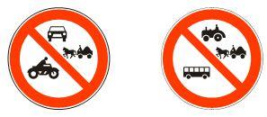 Сутра забрана саобраћаја у појединим улицама