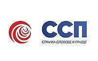 Zbog napada na Mariniku Tepić SSP traži smenjivanje direktora Telekoma Srbije