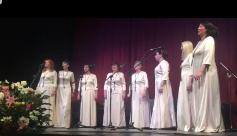 Концерт Шапчанки