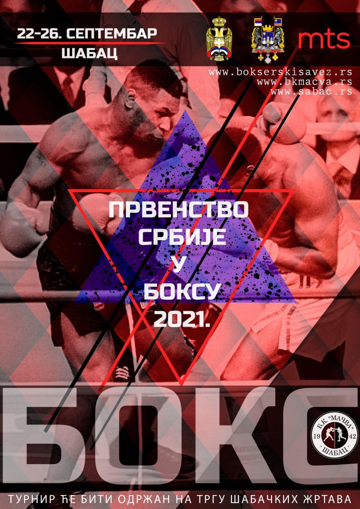 Сутра у Шапцу почиње Првенство Србије у боксу