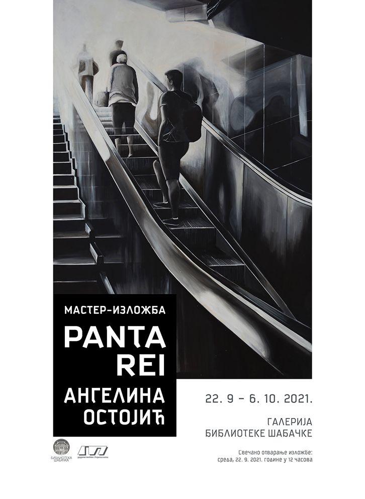 """Изложба """"Panta rei"""" Ангелине Остојић у Библиотеци шабачкој"""