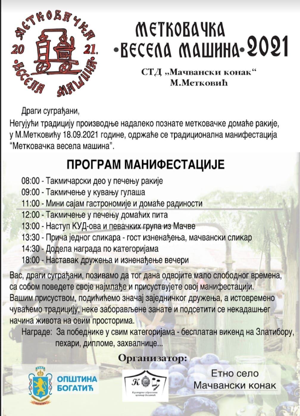 Plakat manifestacije