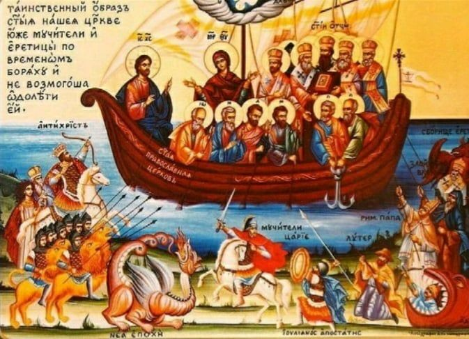 Danas počinje Crkvena Nova godina