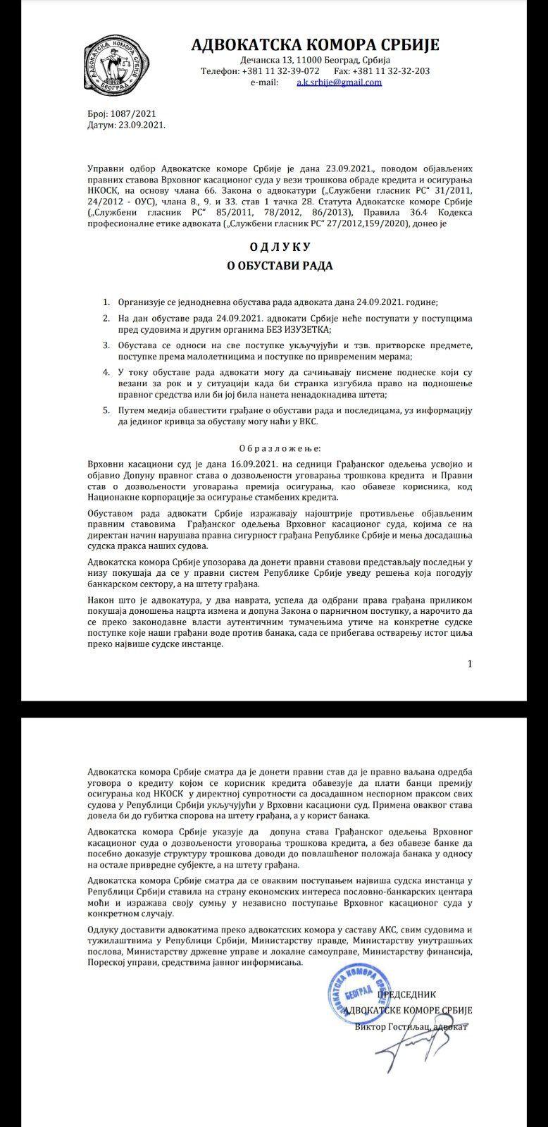 Advokatska komora Srbije: Sutra obustava rada