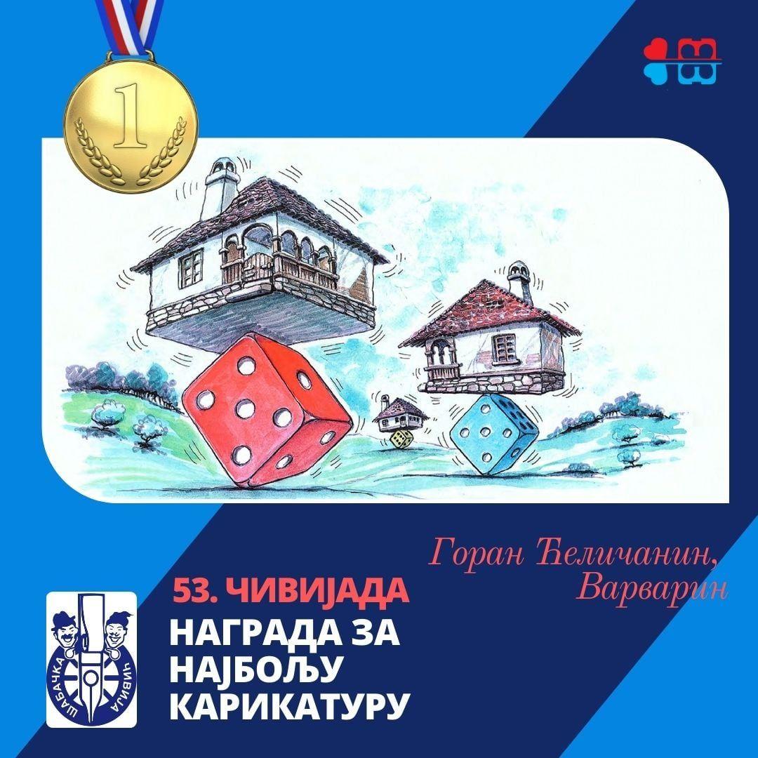 Pobedničke karikature na ovogodišnjem Konkursu Čivijade.
