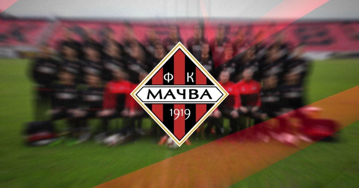 foto: sajt FK Mačva Šabac