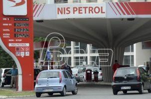U Srbiji nova naknada uz račune za struju, gas i gorivo