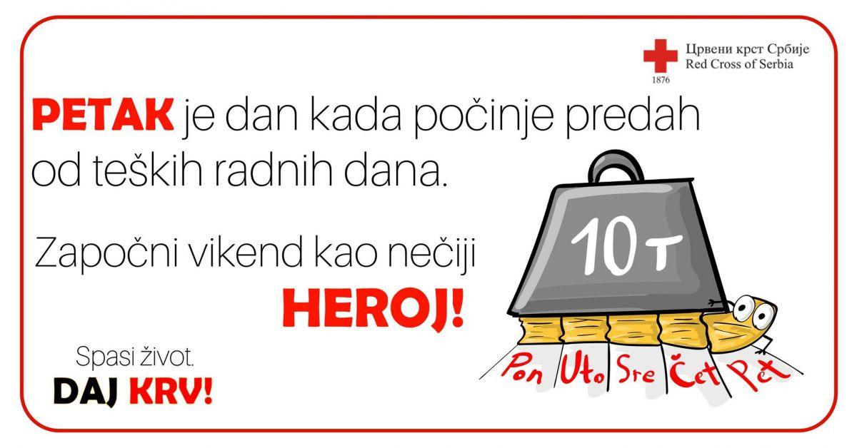 Буди херој, дај крв!