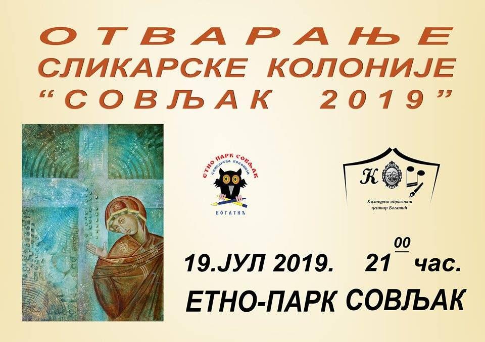 U petak otvaranje likovne kolonije Sovljak 2019.godine