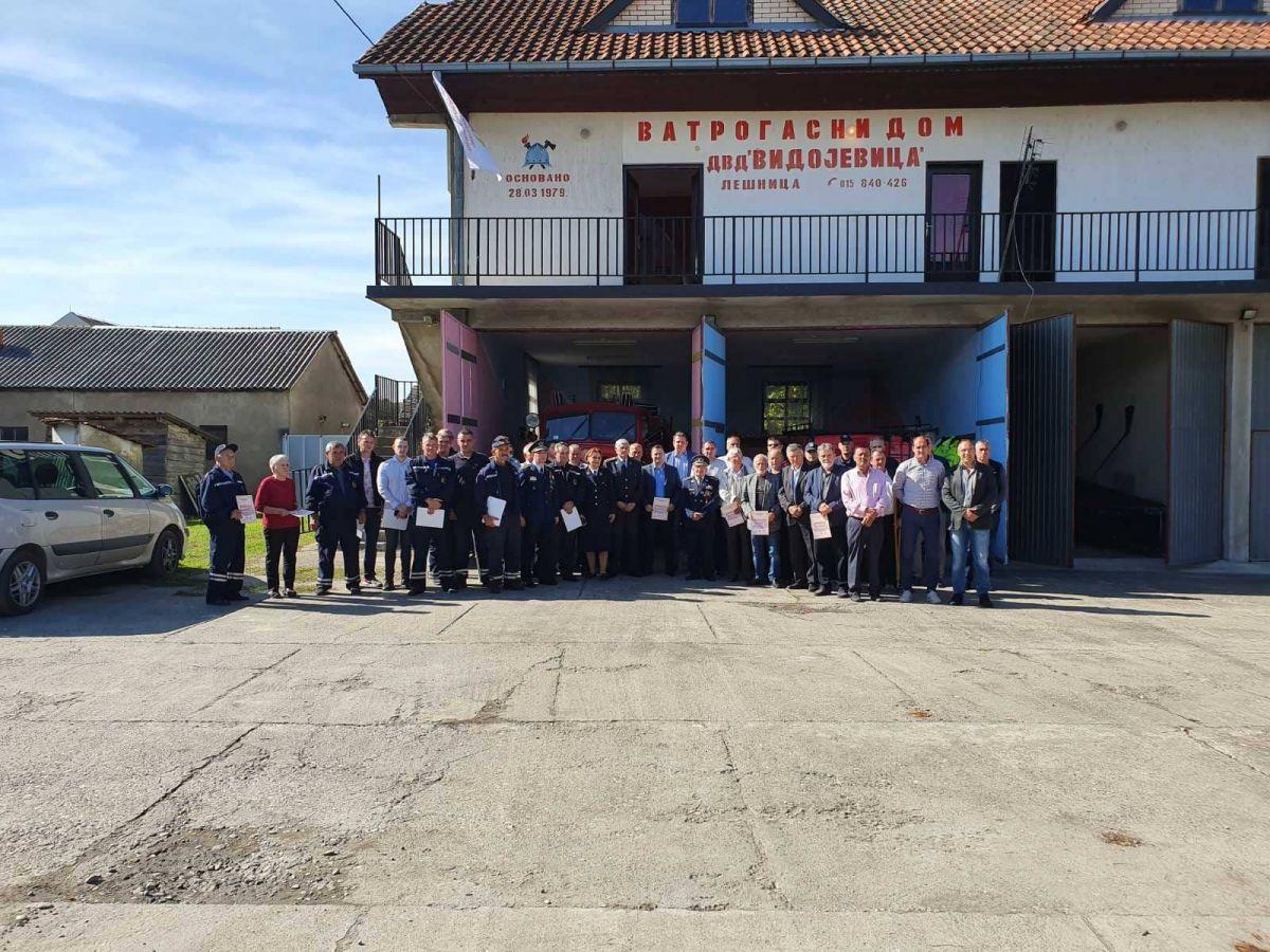 Četiri decenije dobrovoljnog vatrogastva u Lešnici