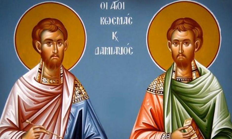 Данас су Свети Врачи