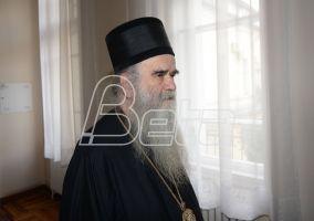 Дан жалости у Црној Гори