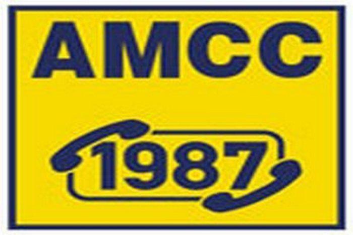 АМСС: Умерен саобраћај, опрез због мокрих и клизавих коловоза