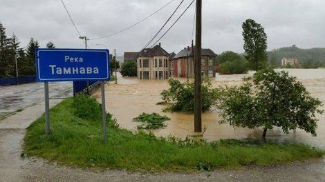 О оперативном плану одбране од поплава и унапређењу безбедности саобраћаја