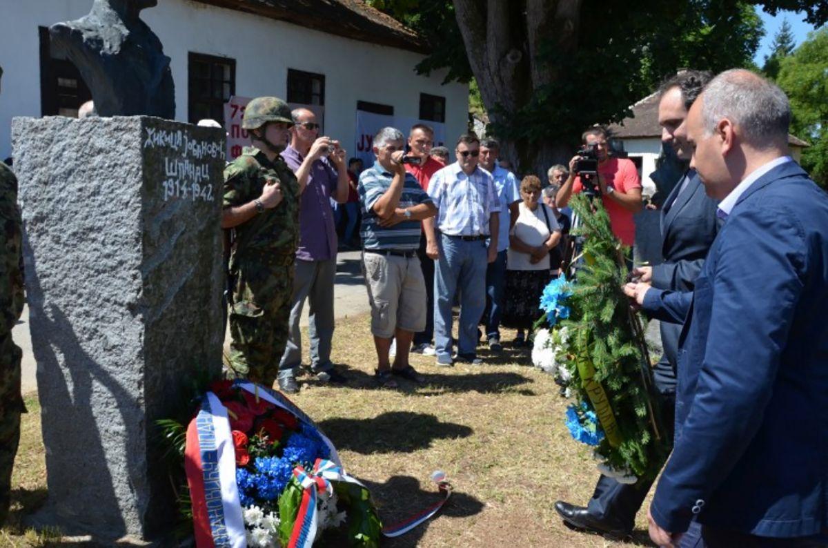 ОВДЕ ЈЕ СРБИЈА РЕКЛА СЛОБОДА