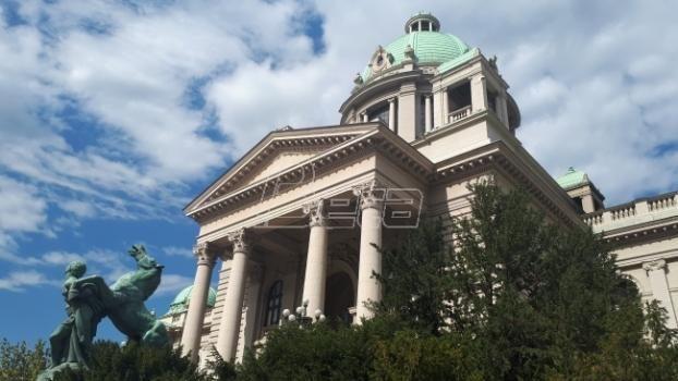 Skupština Srbije usvojila:Od 1.januara 2020. godine pretplata za javni medijski servis 255 dinara