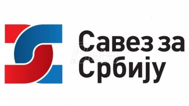 SzS će bojkotovati sednice republičke i lokalnih skupština, dok se ne ispune zahtevi protesta