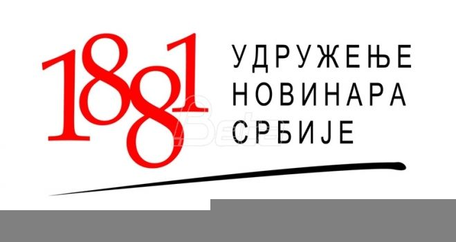 УНС:За пет дана нападнуто и ометано 28 новинара и медијских радника