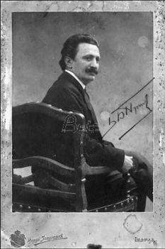 foto:Vikipedija Milan Jovanović