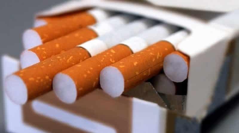 Poskupele cigarete, a do kraja 2020. cena mora da se uskladi sa standardima EU
