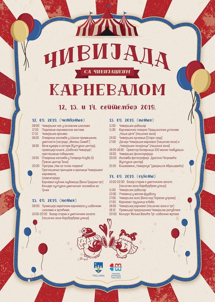 Počeo Belosvetski vašar humora i satire