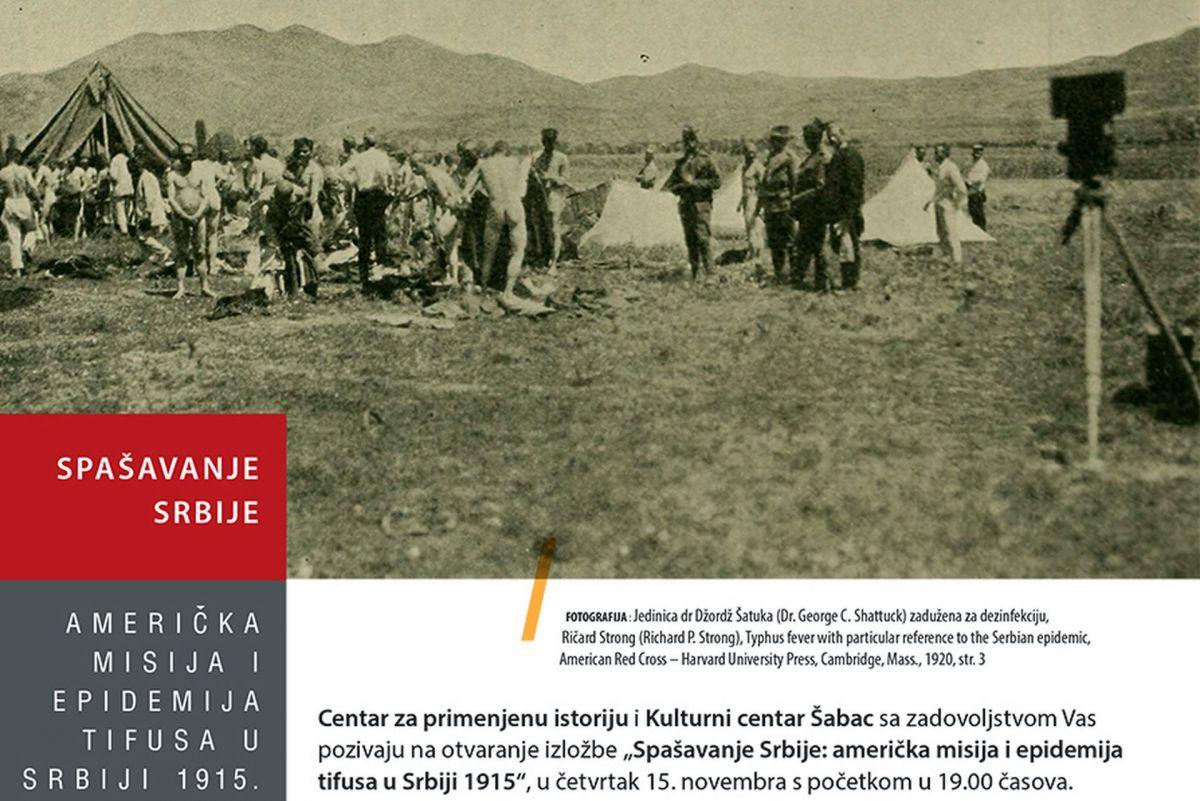 Америчка мисија и епидемија тифуса у Србији 1915.