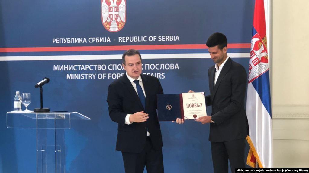 Дачић уручио повељу Новаку Ђоковићу