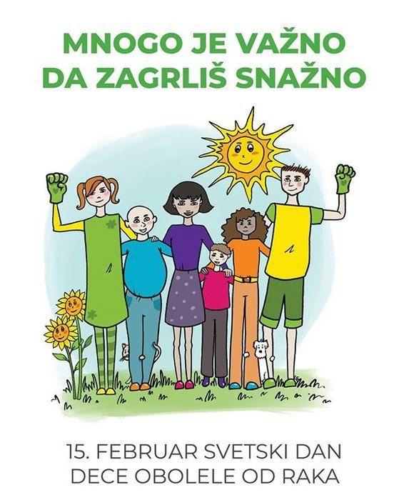 Међународни дан деце оболеле од рака