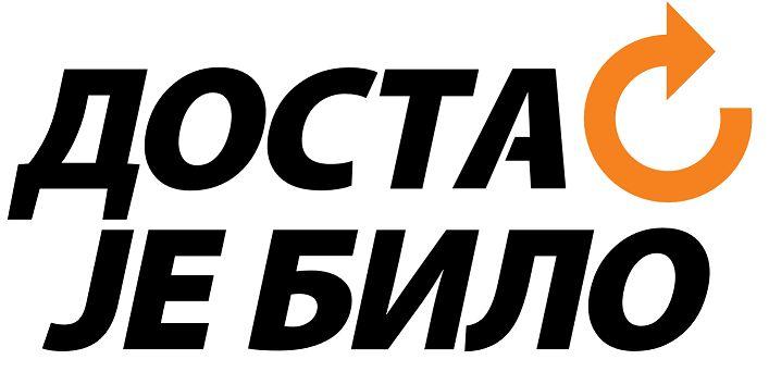 DJB najavio protest za sutra i blokadu konstituisanja Skupštine u ponedeljak