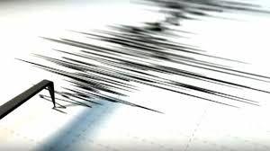 Рано јутрос земљотрес у Херцеговини и на југу Хрватске