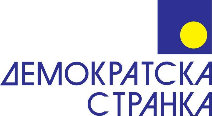 ДС: Агенција за борбу против корупције да испита приходе и токове новца Јоргованке Табаковић