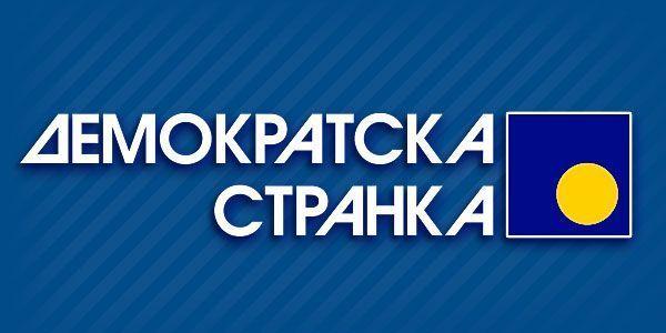 Пећинци: ДС подноси кривичну пријаву против СНС-а