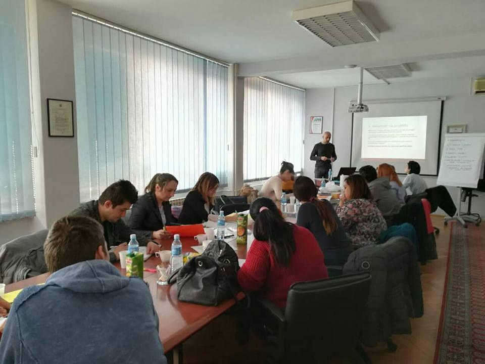 Обука за писање пројеката
