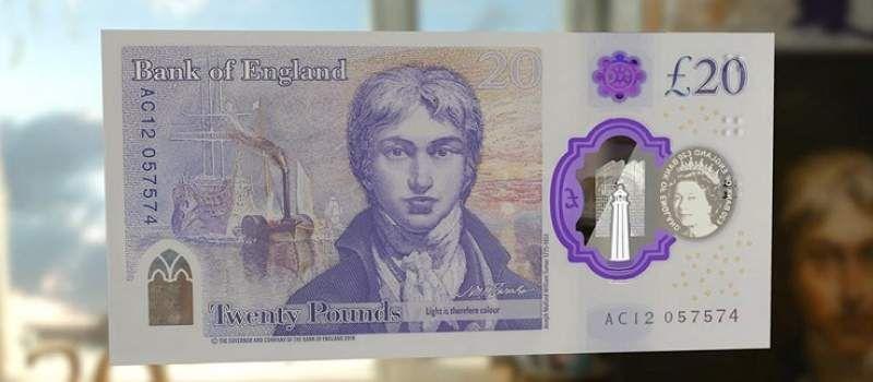 Најсигурнија новчаница