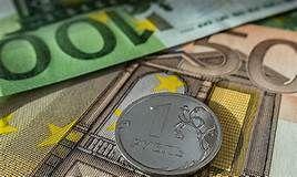Dinar bez promene