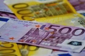 Евро данас 118,20 динара