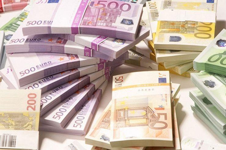 Евро данас 117,48 динара