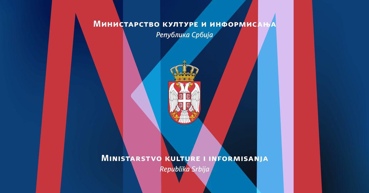 Sajt Ministarstva kulture i informisanja