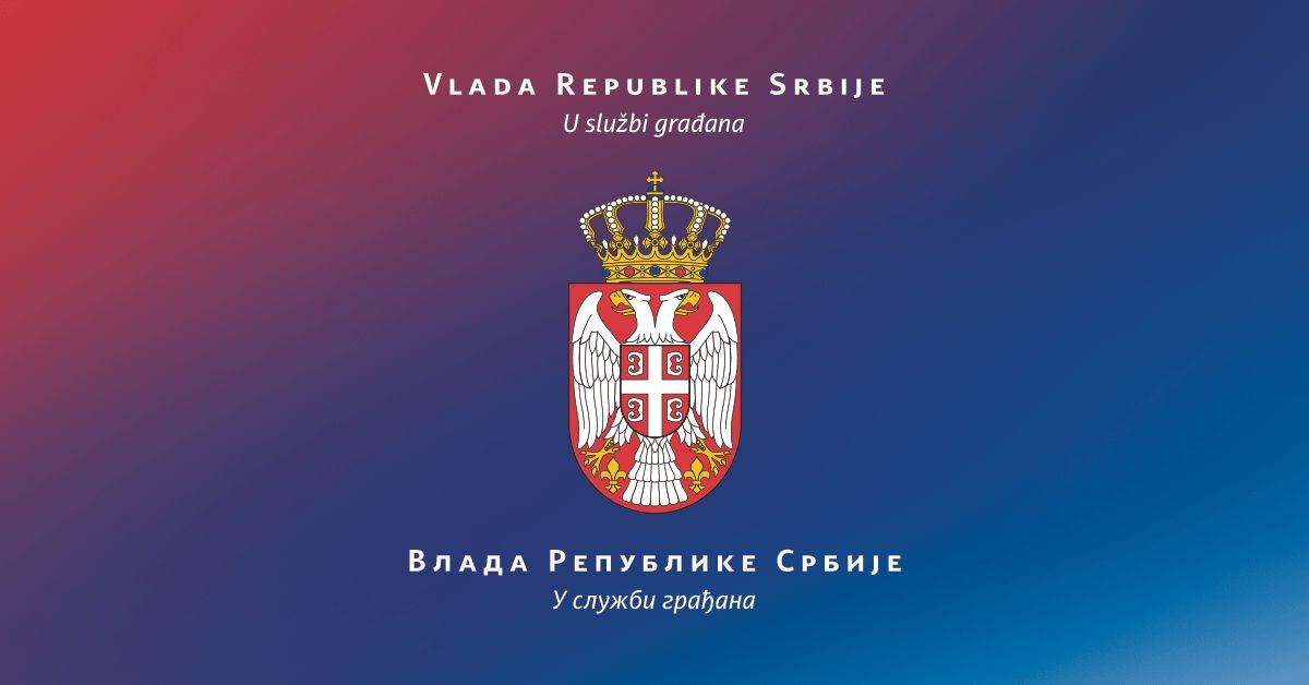 srbija.gov.rs