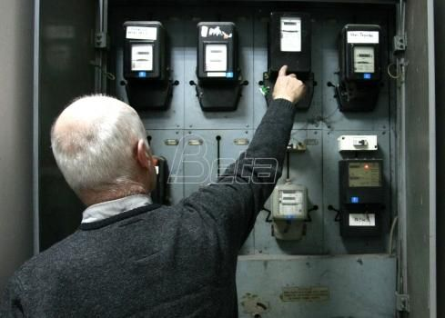 Isključenja električne energije