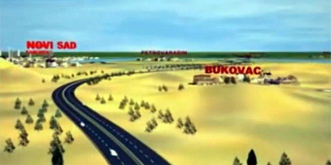 Рума: Расправа о Фрушкогорском коридору