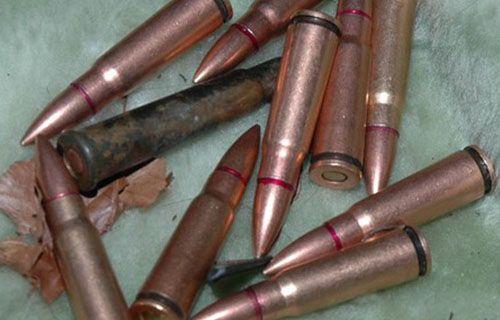 Пронађено оружје