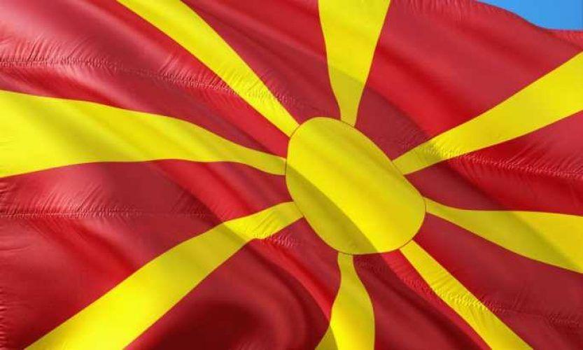 фото: www.vesti-online.com