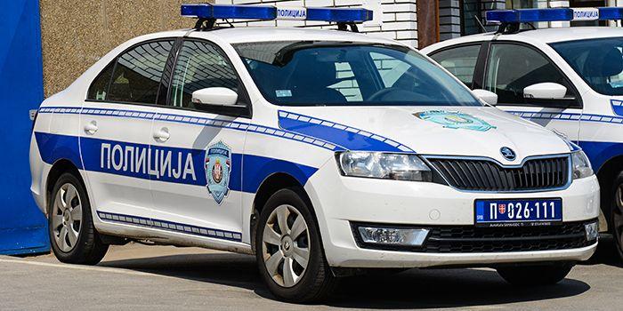 Конкурс за основну полицијску обуку