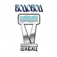 Део улице Војводе Мишића сутра без воде