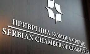 Приврeдна комора Србијe позвала компанијe да сe укључe у дигиталну трансформацију