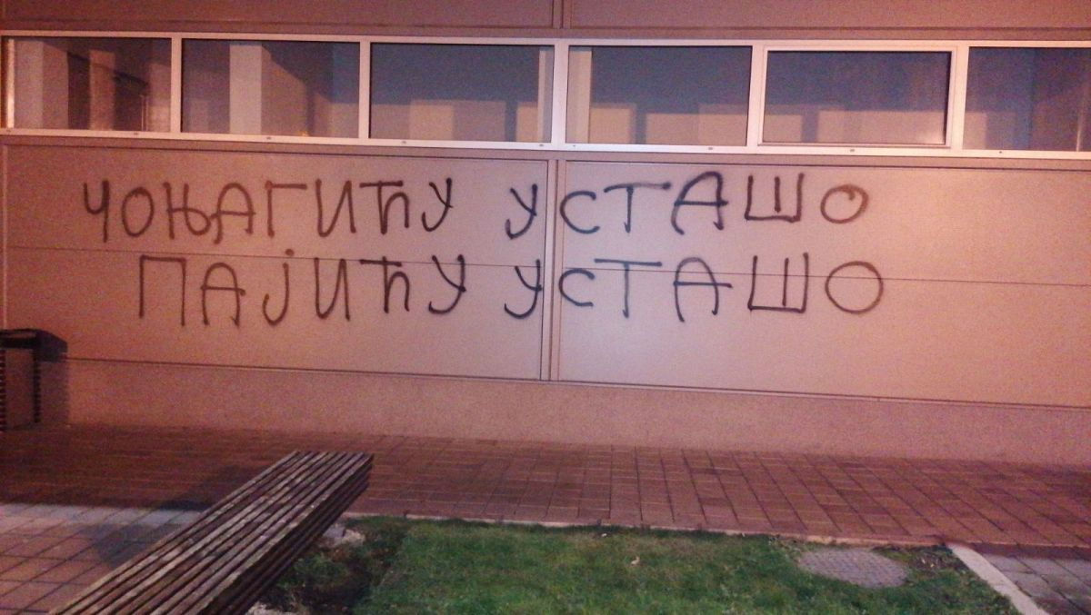 Увредљиви графити у Шапцу