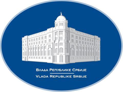 Фото: Влада Републике Србије