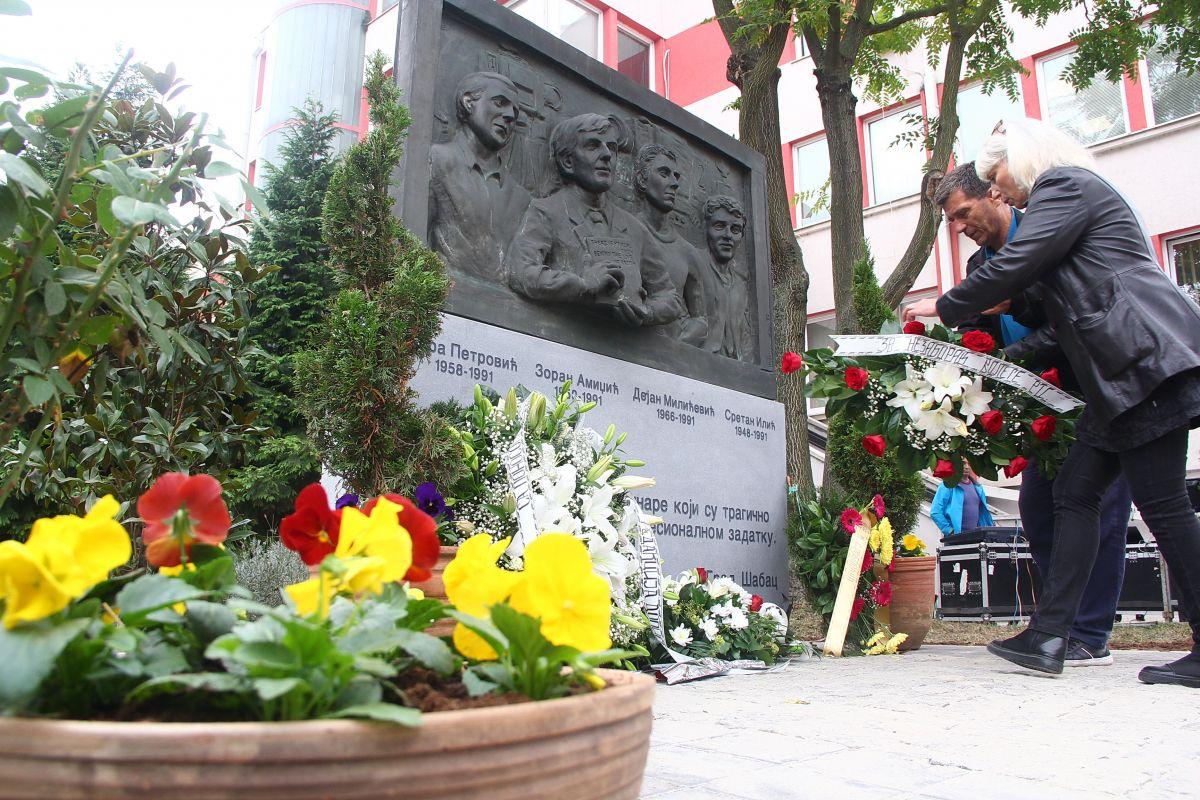 Отркивен споменик колегама настрадилим пре 27 година