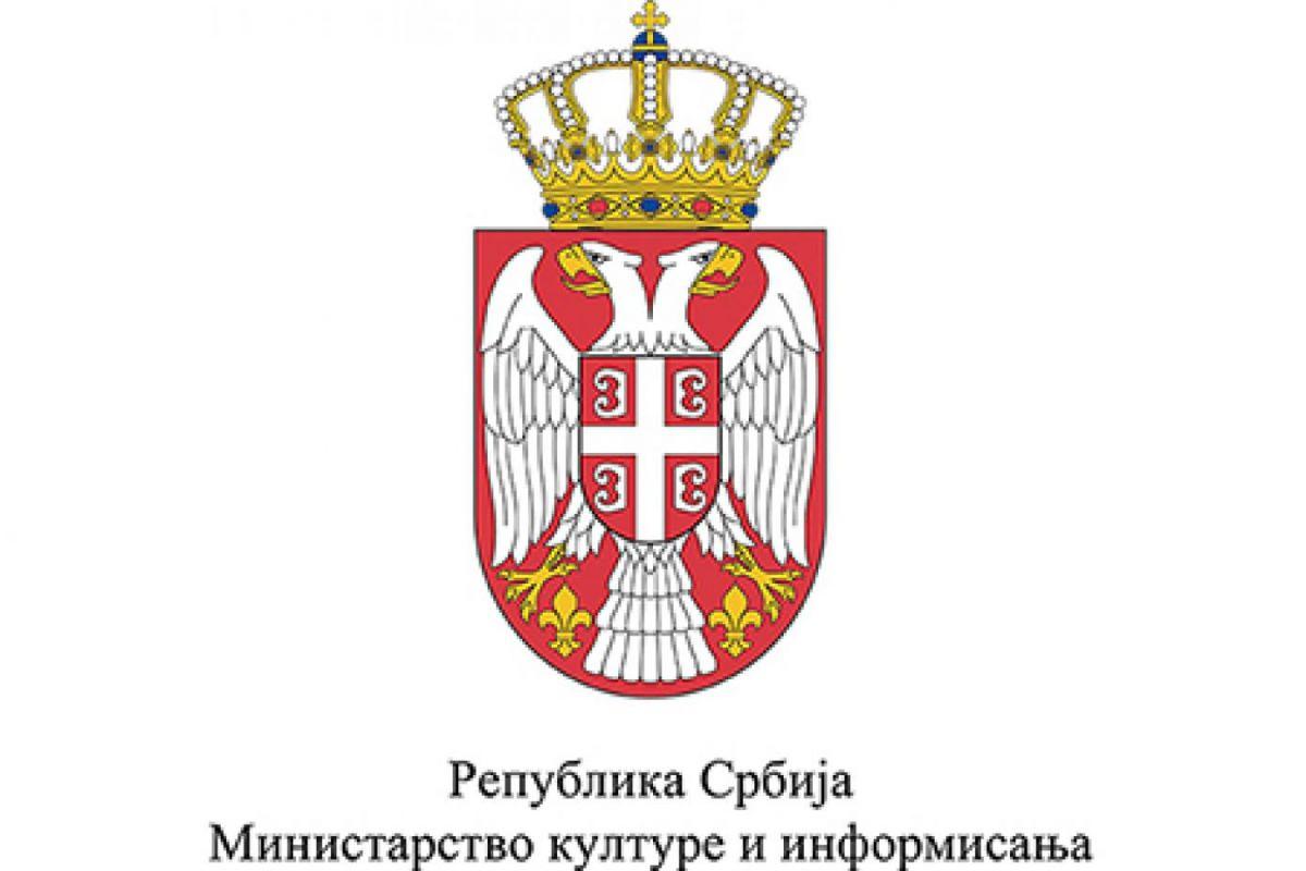 Ministarstvo kulture i informisanja raspisalo deset konkursa iz oblasti javnog informisanja